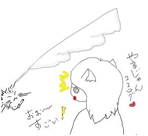 Cocolog_oekaki_2008_09_04_06_13
