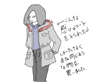 Cocolog_oekaki_2008_11_17_05_48