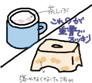Cocolog_oekaki_2008_12_22_04_47